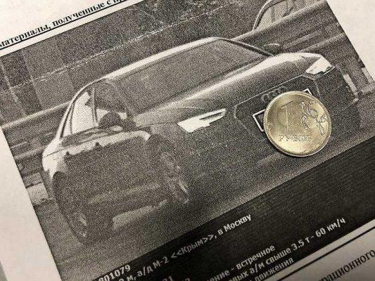 Как старые, уже оплаченные штрафы могут неожиданно навредить водителю