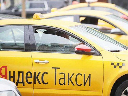Приложение «Яндекс.Такси» больше не будет работать