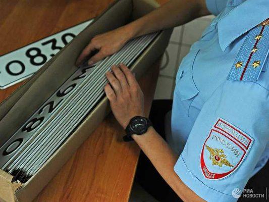 В России начнут выдавать автомобильные номера с новыми кодами регионов
